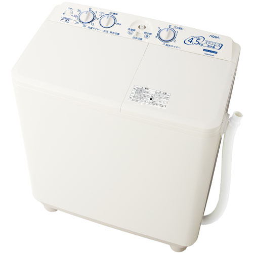 【設置+長期保証】アクア AQW-N451-W(ホワイト) 二槽式洗濯機 洗濯/脱水4.5kg