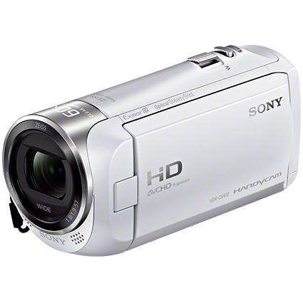 ソニー(SONY) Handycam デジタルHDビデオカメラレコーダー 32GB HDR-CX470-W(ホワイト)