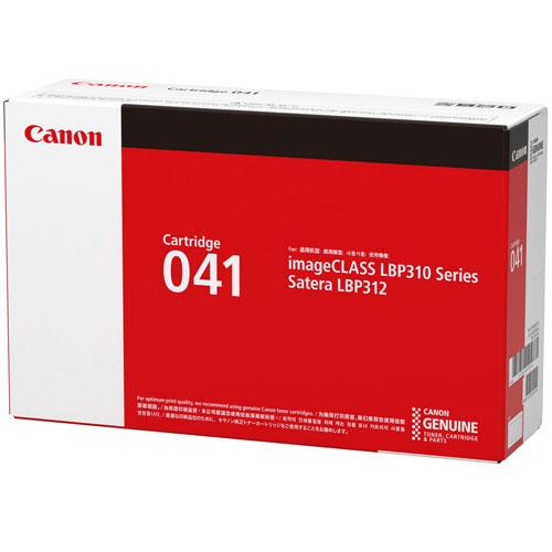 CANON CRG-041 純正 トナーカートリッジ041
