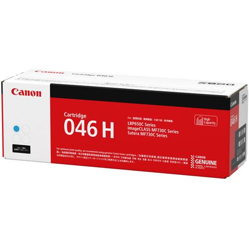 CANON CRG-046HCYN 純正 トナーカートリッジ046H 大容量 シアン