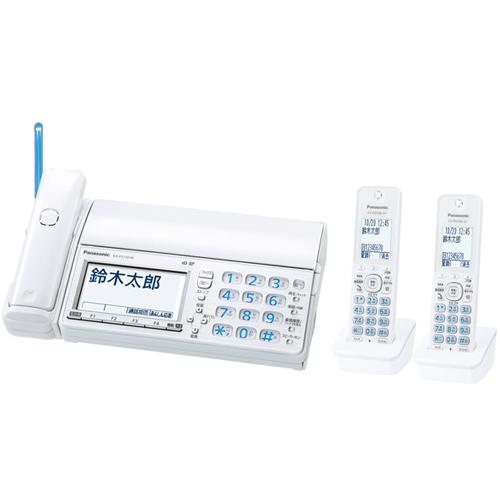 【長期保証付】パナソニック KX-PZ710DW-W (ホワイト) おたっくす デジタルコードレス普通紙ファクス 子機2台