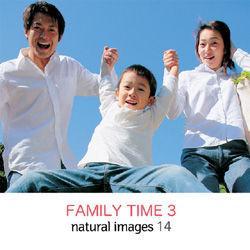 マイザ natural images Vol.14 FAMILY TIME3