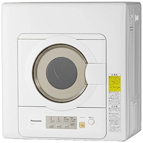 【設置+長期保証】パナソニック NH-D603-W(ホワイト) 電気衣類乾燥機 6kg