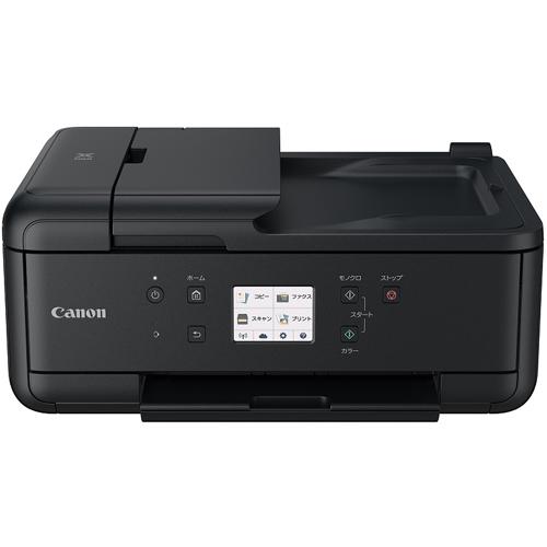 【長期保証付】CANON PIXUS(ピクサス) TR7530 インクジェット複合機 A4対応