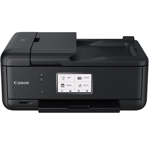 【長期保証付】CANON PIXUS(ピクサス) TR8530 インクジェット複合機 A4対応
