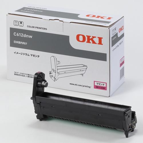 OKI DR-C4DM 純正 イメージドラム マゼンタ