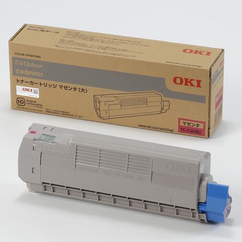 OKI TC-C4DM2 純正 トナーカートリッジ マゼンタ (大)