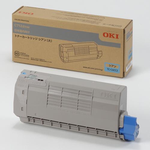 OKI TC-C4CC2 純正 トナーカートリッジ 大 シアン
