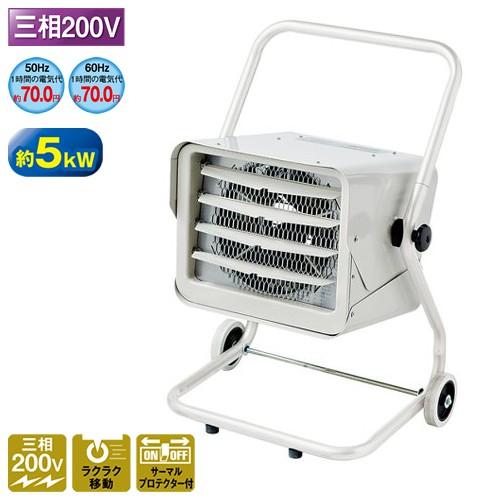 ナカトミ TEH-50 電気ファンヒーター 業務用