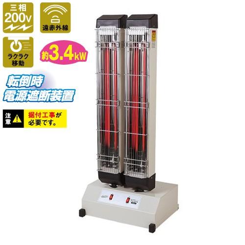 ナカトミ IFH-20TP 遠赤外線電気ヒーター 業務用