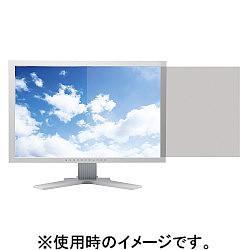サンワサプライ 液晶パソコンフィルター(24.0型ワイド(16:9) )
