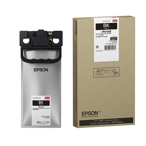 エプソン IP01KB 純正 インクパック ブラック 大容量