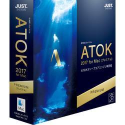 ジャストシステム ATOK 2017 for Mac[プレミアム]通常版