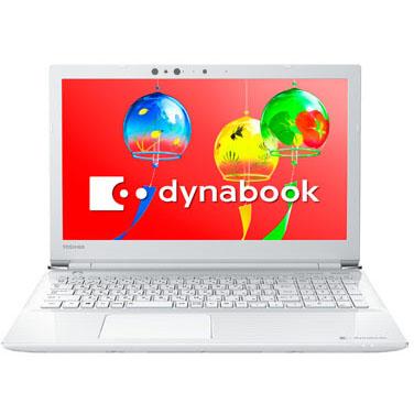 【長期保証付】dynabook PT55GWP-BEA2(リュクスホワイト) dynabookTシリーズ 15.6型液晶
