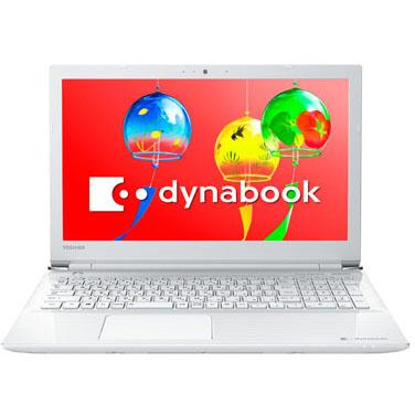 【長期保証付】Dynabook PT45GWP-SEA(リュクスホワイト) dynabookTシリーズ 15.6型液晶