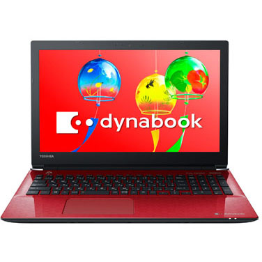 【長期保証付】dynabook PT45GRP-SEA(モデナレッド) dynabookRXシリーズ 15.6型液晶