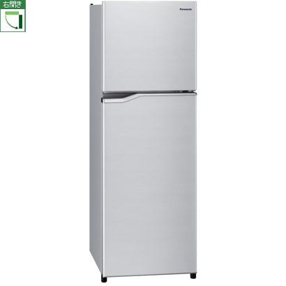 【標準設置料金込】【送料無料】パナソニック NR-B250T-SS(シャイニーシルバー) 2ドア冷蔵庫 右開き 248L[代引・リボ・分割・ボーナス払い不可]