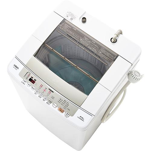 【設置+長期保証】アクア AQW-VW80G-W(ホワイト) 全自動洗濯機 上開き 洗濯8.0kg