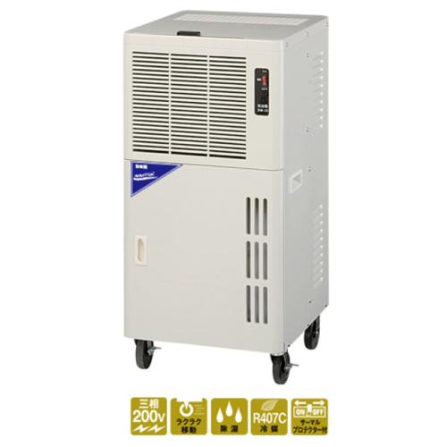 【長期保証付】ナカトミ DM-15T 業務用コンプレッサー式除湿機 三相200V