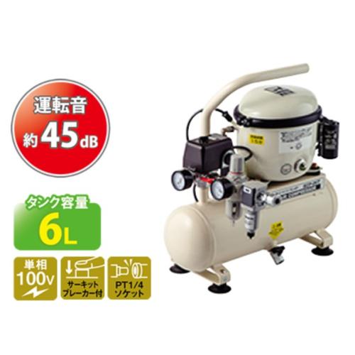 【長期保証付】ナカトミ SCP-06T 運転音約45dB サイレントコンプレッサー 単相100V 50/60Hz