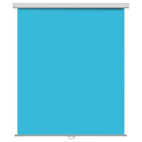 ハクバ HBS-KFP1518BL(ブルー) 証明写真用バックスクリーンFP フェルトタイプ 防炎 壁掛式 150×180