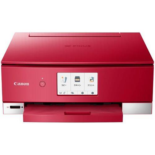 【長期保証付】CANON PIXUS(ピクサス) TS8230 RD(レッド) インクジェット複合機 A4対応