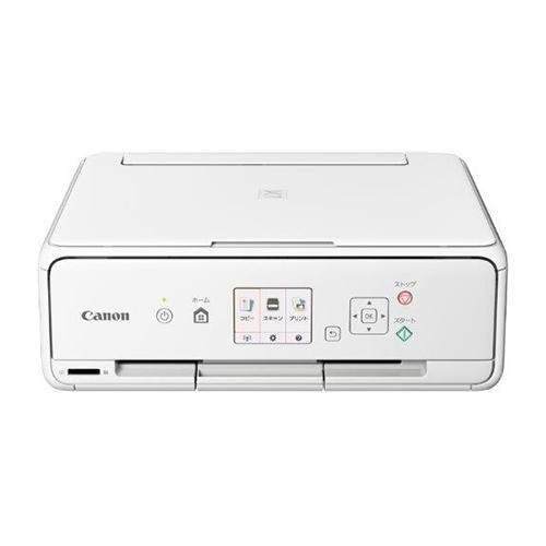 【長期保証付】CANON PIXUS(ピクサス) TS5030S WH(ホワイト) インクジェット複合機 A4対応