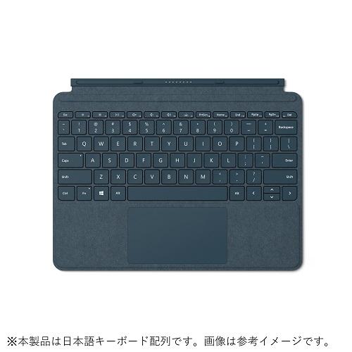 マイクロソフト Surface Go タイプ カバー(コバルトブルー) 日本語配列 KCS00039