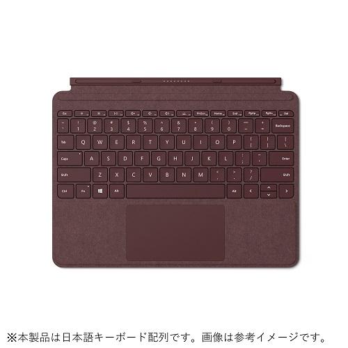 マイクロソフト Surface Go タイプ カバー(バーガンディ) 日本語配列 KCS00059