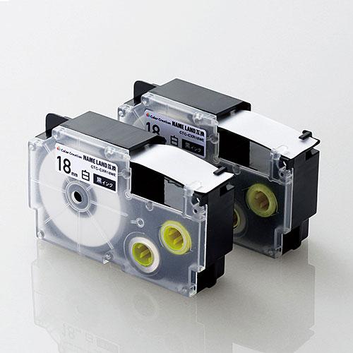 エレコム CTC-CXR18WE-2P カラークリエーション ネームランド互換テープ 18mm幅 黒文字 祝日 白 2個 日本正規代理店品
