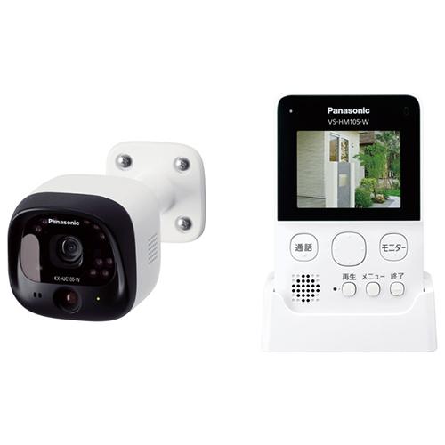 パナソニック VS-HC105-W モニター付き屋外カメラ