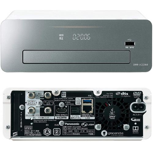【長期保証付】パナソニック DMR-UCZ2060 おうちクラウドディーガ 2TB 3チューナー