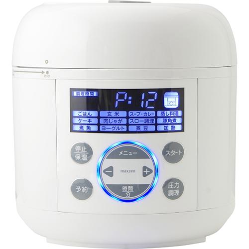 【長期保証付】MAXZEN PCE-MX301-WH(ホワイト) マクスゼン コンパクト電気圧力鍋 PCEMX301WH