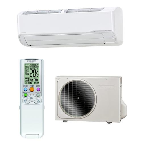 【長期保証付】コロナ CSH-X4019R2-W(ホワイト) Xシリーズ セパレート型エアコン 14畳 電源200V