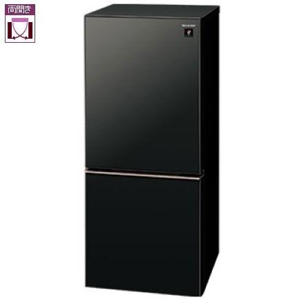 【設置】シャープ SJ-GD14E-B(ピュアブラック) 2ドア冷蔵庫 両開き 137L