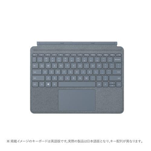 在庫あり おすすめ 14時までの注文で当日出荷可能 マイクロソフト Surface Go アイスブルー KCS-00123 Signature 日本語配列 100%品質保証 タイプカバー