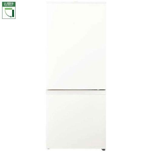 【長期保証付】アクア AQR-18H-W(ミルク) 2ドア冷蔵庫 右開き 184L