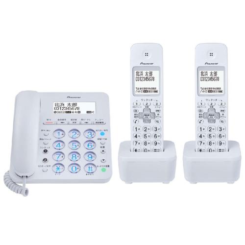 【長期保証付】パイオニア TF-SA36W(W) デジタルコードレス留守番電話機 子機2台