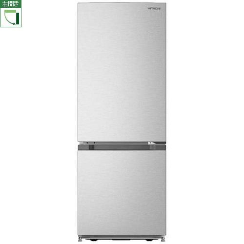 【設置+リサイクル】日立 R-L154JA-S(プラチナシルバー) 2ドア冷蔵庫 右開き 154L