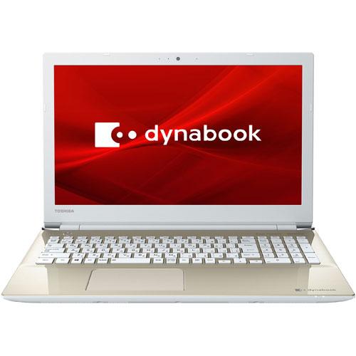 【長期保証付】dynabook P1X5JPEG(サテンゴールド) dynabook X5 15.6型液晶