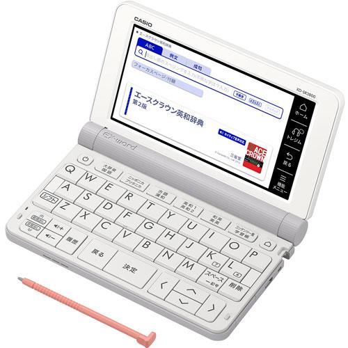 CASIO XD-SR3800-WE(ホワイト) EX-word(エクスワード) 中学生モデル