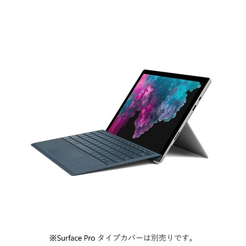 【長期保証付】マイクロソフト Surface Pro 6(プラチナ) 12.3型液晶 Core i7 256GB/8GBモデル KJU-00027