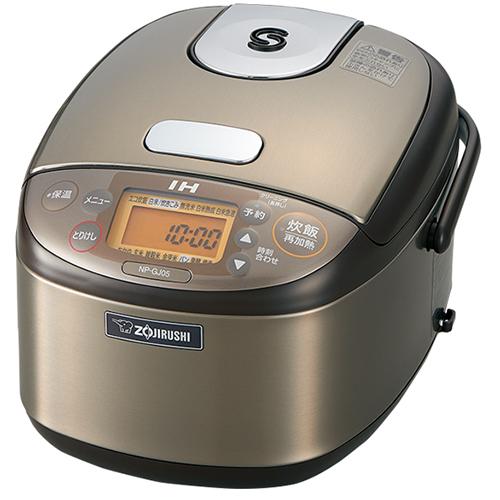 象印 NP-GJ05-XT(ステンレスブラウン) 極め炊き IH炊飯ジャー炊飯器 3合