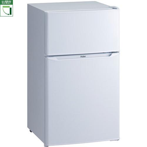 【設置+リサイクル(別途料金)+長期保証】ハイアール JR-N85C-W(ホワイト) Haier Joy Series 2ドア冷蔵庫 右開き 85L