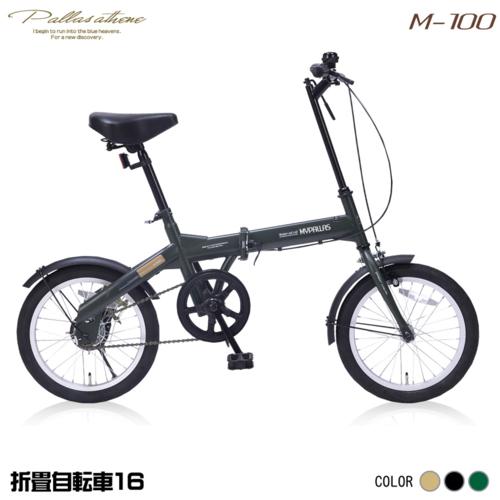 マイパラス M-100-GR(グリーン) 折畳自転車16