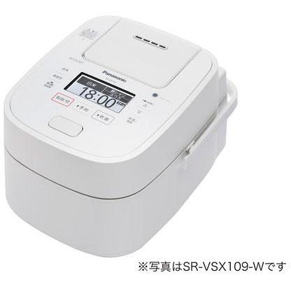 【長期保証付】パナソニック SR-VSX189-W(ホワイト) Wおどり炊き スチーム&可変圧力IHジャー炊飯器 1升