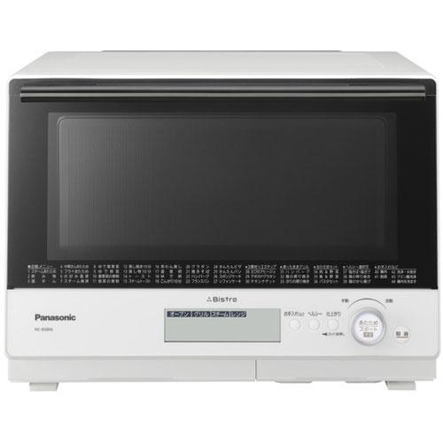 【長期保証付】パナソニック NE-BS806-W(ホワイト) Bistro(ビストロ) スチームオーブンレンジ 30L