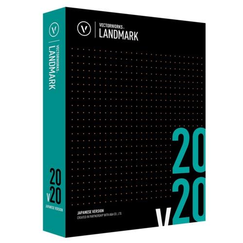 エーアンドエー Vectorworks Landmark 2020 スタンドアロン版