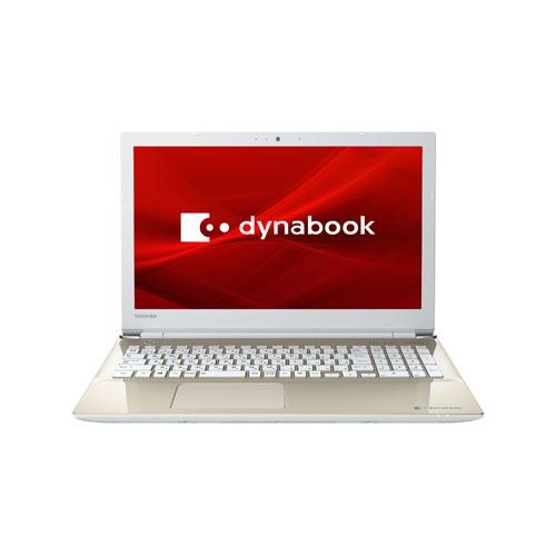 dynabook P1X5KPEG(サテンゴールド) dynabookXシリーズ 15.6型液晶