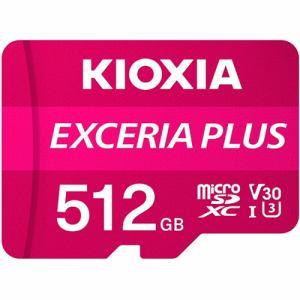 東芝 KMUH-A512G microSDXCカード 512GB